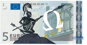 griechischer 5€Schein